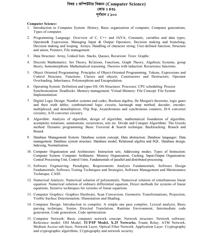 ntrca syllabus of computer science